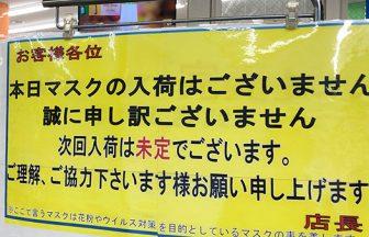 ソフトテニスでメシを食う!!,ソフメシ,武蔵小杉ソフトテニス練習会