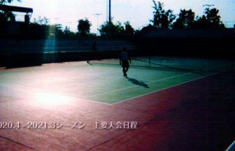 Soft Tennis homepage,ソフトテニスホームページ,大会情報
