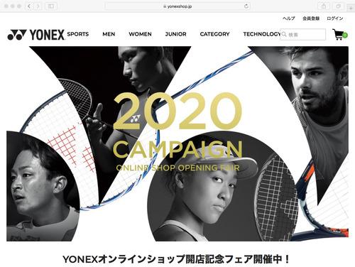 ソフトテニス☆サプリメンツ,ヨネックス,YONEX