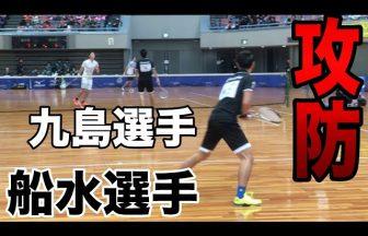 ソフトテニス ENRICH,船水雄太,九島一馬