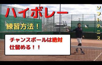 おかもーソフトテニス日記,黒羽祥平,ヨネックス