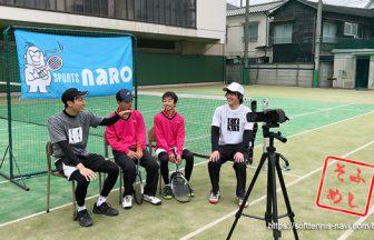 ソフトテニスでメシを食う!!,ソフメシ,スポーツナロチャンネル