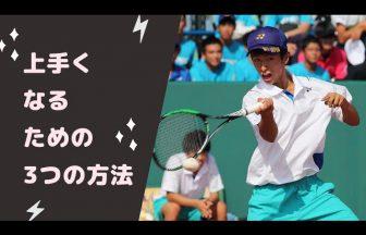 Soft Tennis Movie[ソフムビ], 北本達己, 全日本アンダー,