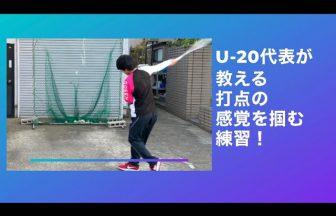 Soft Tennis Movie[ソフムビ], 北本達己, 練習方法