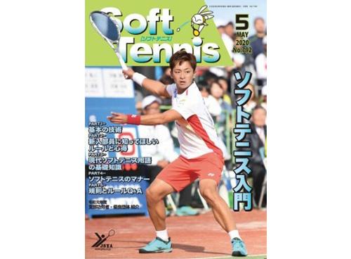 ソフトテニス・オンライン,日本ソフトテニス連盟,船水颯人,