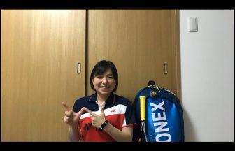 ヨネックス,YONEX,黒木瑠璃華,日本代表,全日本ナショナルチーム