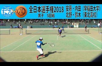 すごプレ・ソフトテニス,全日本選手権,天皇杯