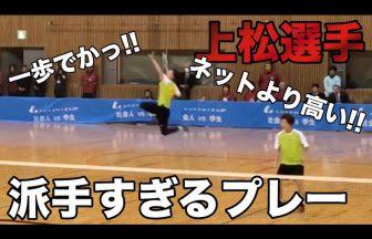 勇次郎 2代目,ルーセントカップ,上松俊貴