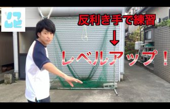 Soft Tennis Movie[ソフムビ],北本達己,全日本アンダー,練習方法