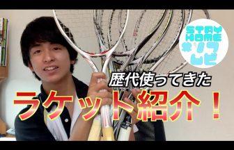 Soft Tennis Movie[ソフムビ],北本達己,ラケット紹介