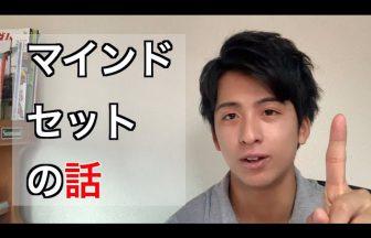 Soft Tennis Movie[ソフムビ],北本達己,全日本アンダーチーム
