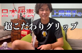 Soft Tennis Movie[ソフムビ],全日本ナショナルチーム,上岡俊介