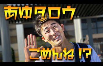 Keio Soft Tennis Club,慶應義塾大学,小田島俊介