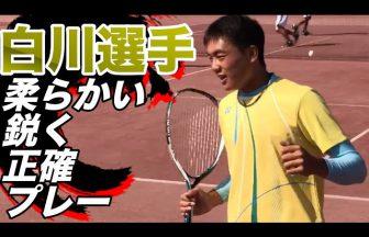 ソフトテニス ENRICH,白川雄己,尽誠学園高校