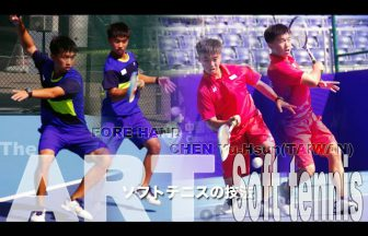ソフトテニスホームページ,台湾代表,陳郁動