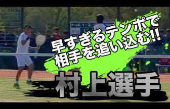 村上林,村上雄人,NTT西日本