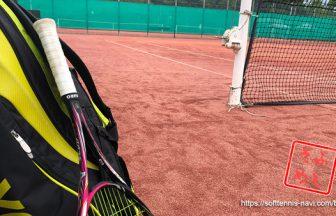 ソフトテニスでメシを食う!!,ソフメシ