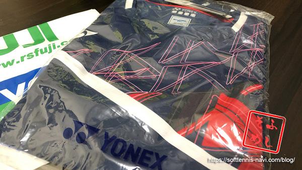 ソフトテニスでメシを食う!!,yonexゲームシャツ,フィットスタイル