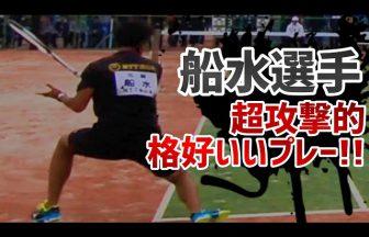 NTT西日本,船水雄太,船水広岡