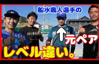 秋山ペイソンチャンネル。。。,船水大津,大津悠平