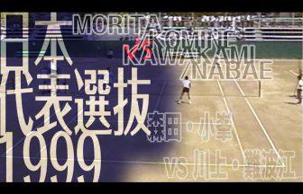 世界選手権日本代表予選会,森田小峯,川上難波江