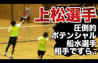 上松俊貴,全日本ナショナルチーム,早稲田大学