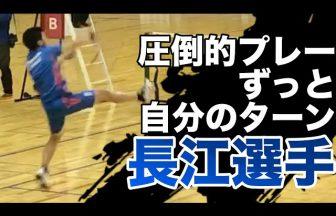 日本リーグ,長江光一,NTT西日本