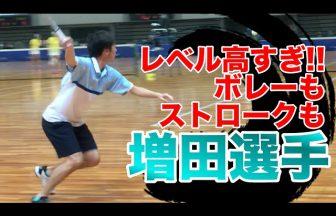 全日本ナショナルチーム,増田健人,和歌山県庁