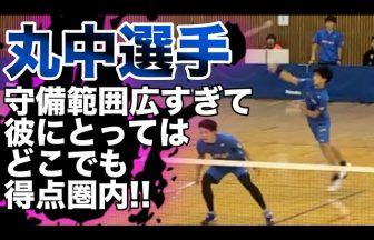 全日本ナショナルチーム,丸中大明,NTT西日本
