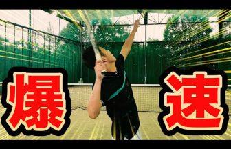 荒木駿,早稲田大学,ソフトテニス全日本アンダーチーム