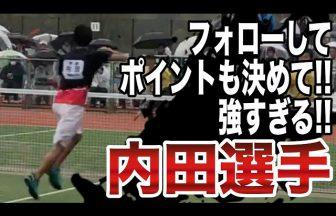 内田理久,内本内田,全日本ナショナルチーム