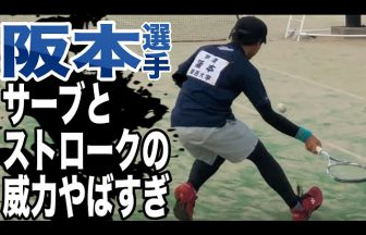 阪本崚,関西大学,全日本アンダーチーム