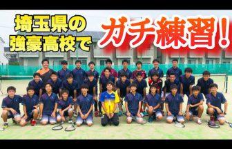 埼玉県,昌平高校,ソフトテニス