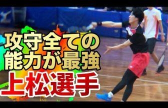 上松俊貴,全日本ナショナルチーム,船水上松