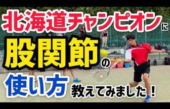 見て強くなる!ソフトテニス塾,トレーニング方法,指導動画