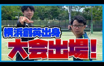 秋山ペイソンチャンネル。。。,秋山ペイソン,横浜創英高校