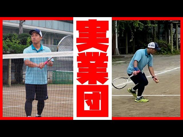 高橋拓未,東京ガス,ソフトテニス