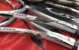 ヨネックスソフトテニスラケット,エフレーザー9S,エフレーザー9V