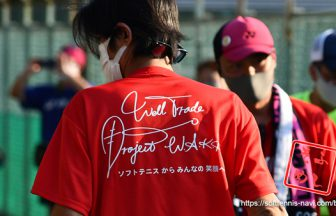Softtennis Club Championship,WAKAプロジェクト,Well Trade Project W.A.K.A,