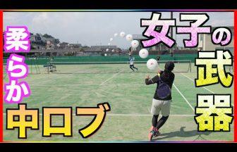 あゆタロウ,ソフトテニス指導動画,中ロブ