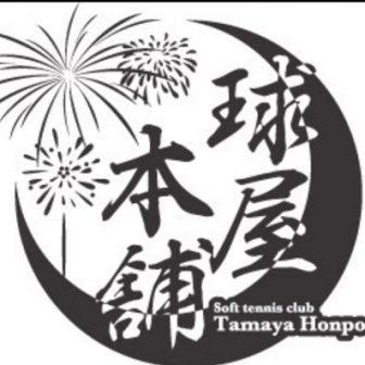 球屋本舗,ソフトテニス社会人クラブ,長崎県佐世保市