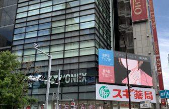 YONEX東京ショールーム,ヨネックス東京ショールーム,東京新橋