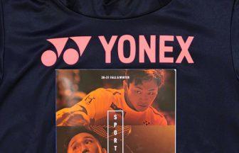 ソフオンぉまみ,ヨネックス最新カタログ,YONEX船水颯人プロ