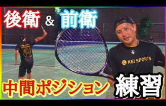 あゆタロウチャンネル,ソフトテニスローボレー練習