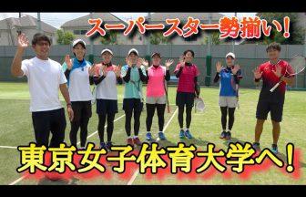 東京女子体育大学ソフトテニス部,島津佳那,林田リコ