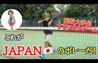内田理久,ソフトテニス全日本ナショナルチーム,早稲田大学