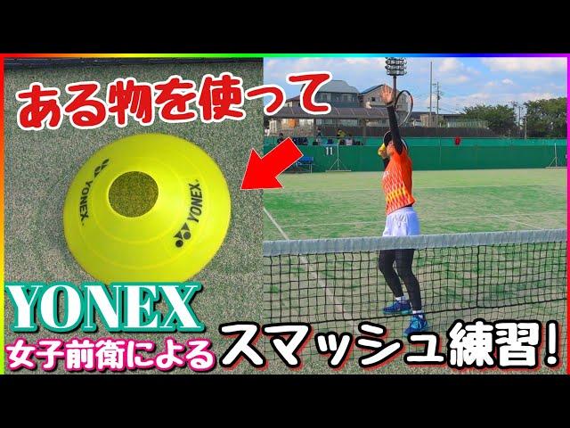 あゆタロウ,ヨネックス男子ソフトテニス選手