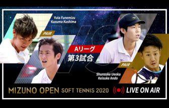 ミズノオープンソフトテニス2020,船水九島(フネクシ),上岡安藤