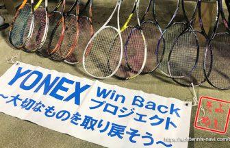 ソフメシ,松口友也,武蔵小杉ソフトテニス練習会