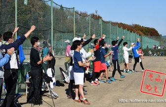 ソフメシ,所沢TC,所沢テニスクラブ
